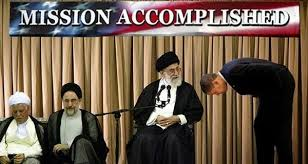 obama-iran-bow