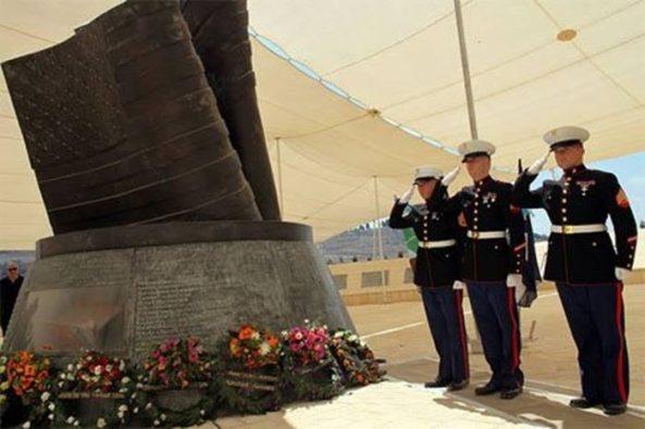 Israel-memorial14