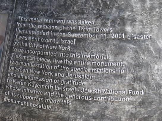 Israel-memorial7