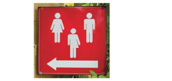 afa-transgender-restroom
