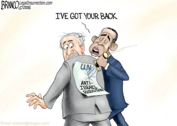 cartoon-obama-vs-israelgot-your-back