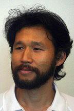Nakamura, climate scientist